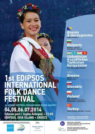 1st Edipsos International Folk Dance Festival