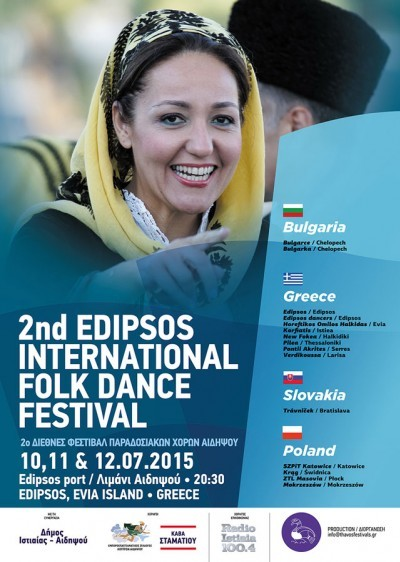 2nd Edipsos International Folk Dance Festival